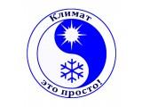 Логотип Провоторов Ю.П. индивидуальный предприниматель