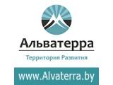 Логотип АЛЬВАТЕРРА Территория Развития, ИП Маева Н.А.