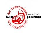 "Логотип ЧТУП ""ШикТрансАвто"""