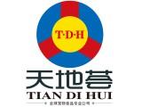 Логотип TDH