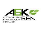 Логотип АБК Бел ООО