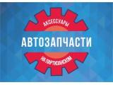 Логотип Витос-Дорс, ООО