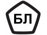 """Логотип Частное предприятие """"Бизнес Логика"""""""