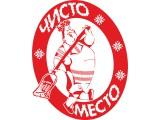 Логотип Чисто-Место