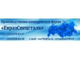 Логотип ПКФ ЕвразСпецсталь