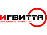 Логотип Игвитта