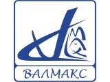 Логотип Валмакс ООО
