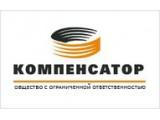 Логотип Компенсатор, ООО