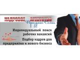 """Логотип Кадровое Агентство """"Праздник Семьи"""""""