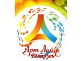 Логотип Артлайф     Болгов В Г, ИП