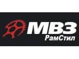 Логотип Филиал «МВЗ РамСтил»  ОАО «МОТОВЕЛО»