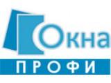 """Логотип """"Окна Профи"""""""
