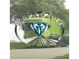 Логотип ООО Карат-2011