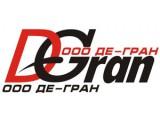 Логотип ДЕ-ГРАН, ООО