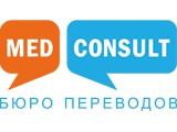 Логотип Медконсалт