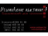 Логотип Смусенок А.Н. ИП