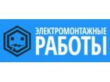 Логотип ИП Е-МЭН