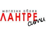 Логотип Элит-Интерьер,ООО (Lantre-City)