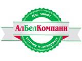 Логотип АлБелКомпани, ООО