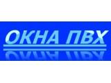 """Логотип """"Полистар групп"""""""