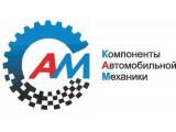 Логотип CAM-SERVICE