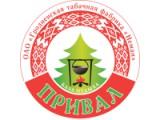 """Логотип База отдыха """"Привал"""""""