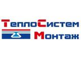 Логотип ООО ТеплоСистемМонтаж