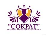 """Логотип ИНСТИТУТ ЭФФЕКТИВНОГО ОБУЧЕНИЯ """"СОКРАТ"""""""