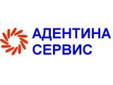 Логотип Адентина Сервис, ЧТУП