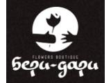 Логотип Бери-Дари, ООО