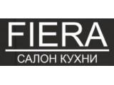 Логотип FIERA - салон кухни