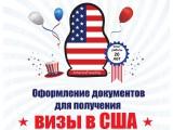 Логотип Турфирма «ТРИДЕВЯТЬ ЗЕМЕЛЬ»