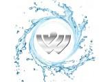 Логотип КлинингСистем, ООО