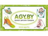 Логотип AGY прокат