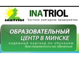 Логотип Инатриол, ЧУП