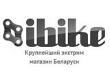 Логотип Пожитков, ИП