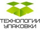 Логотип Технологии упаковки, ООО