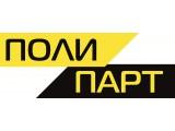 Логотип ПолиПарт, ООО