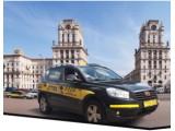 Логотип Группа компаний BELTAXIST - работа в такси