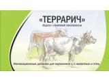 Логотип Террарич, ООО