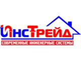 "Логотип ЧТУП ""Инстрейд"" магазин Сантехпроф"