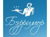 Логотип Персонал для дома