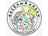 Логотип Весёлый Клоун
