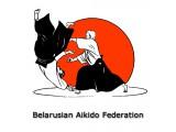 Логотип Белорусская Федерация Айкидо