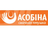 Логотип Белоруснефть-Особино, РУП
