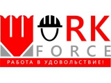 Логотип ВОРК ФОРС, ООО
