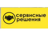 Логотип ЧУП Сервисные решения