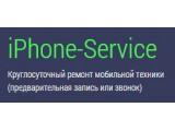 Логотип iPhone-Servise