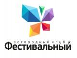 Логотип Загородный клуб «Фестивальный»