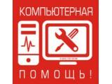 Логотип ИП Белецкий А.Ю